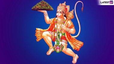 Hanuman Jayanti 2019: हनुमान जयंती के शुभ अवसर पर सुनें लता मंगेशकर-हरिहरन द्वारा गाए गए भक्ति गीत और भजन, देखें वीडियो