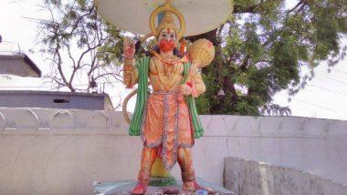Hanuman Jayanti 2019: झारखंड की इस गुफा में हुआ था हनुमान जी का जन्म, यहां माता अंजनी की गोद में बैठे दिखाई देते हैं बजरंगबली