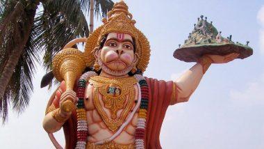 Hanuman Jayanti 2019: रामभक्त हनुमान नहीं थे वानर, उनसे जुड़े ये रहस्य जानकर आप रह जाएंगे हैरान