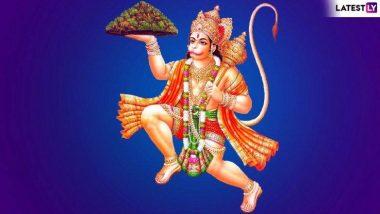 Hanuman Jayanti 2019: जानिए क्यों बाल ब्रह्मचारी होते हुए भी हनुमान जी को करना पड़ा विवाह, सूर्य पुत्री से हुई थी उनकी शादी