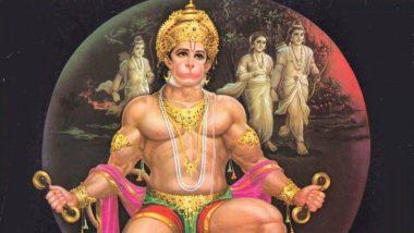 Chhoti Diwali/ Hanuman Jayanti 2019: छोटी दिवाली के दिन मनाई जाती है हनुमान जयंती, बजरंगबली को प्रसन्न करने के लिए करें ये खास उपाय, जानें पूजा का शुभ मुहूर्त