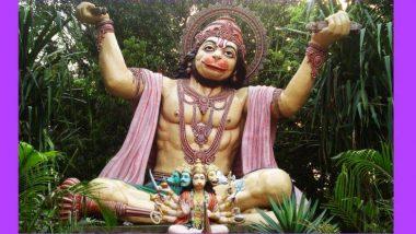 Hanuman Jayanti 2019: आज भी सशरीर जीवित हैं बजरंगबली, जानिए किस स्थान पर कर रहे हैं निवास