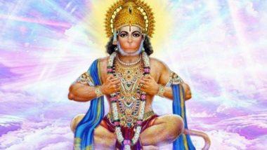 Hanuman Jayanti 2019: हनुमान जी के जन्म से जुड़ी है ये रोचक कथा, माता पार्वती की वजह से लिया 11वां अवतार