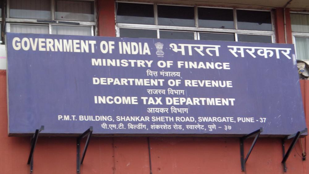 मध्यप्रदेश: ग्रामीण विकास बैंक प्रबंधक के ठिकानों पर लोकायुक्त का छापा, आय से अधिक संपत्ति की शिकायत दर्ज
