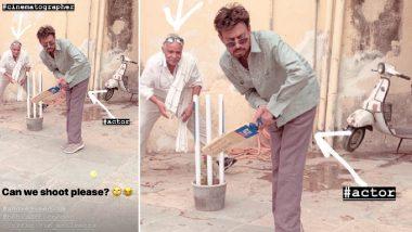 इरफान खान अंग्रेजी मीडियम के सेट पर खेल रहे हैं क्रिकेट, देखें तस्वीर
