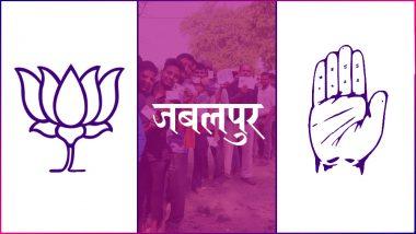 जबलपुर लोकसभा सीट: फिर खिलने वाला है कमल, बीजेपी के राकेश सिंह आगे