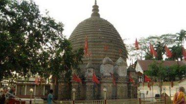 Chaitra Navratri 2019: तंत्र साधना का केंद्र है कामाख्या देवी मंदिर, जहां प्रसाद में मिलते हैं रक्त से भीगे वस्त्र