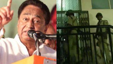 भोपाल: छापेमारी की कार्रवाई पर सीएम कमलनाथ ने कहा- विरोधियों के खिलाफ ऐसे ही हथकंडे अपनाती है बीजेपी, CRPF और MP पुलिस आमने-सामने