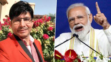 KRK की भविष्यवाणी, कहा- इन दो महिलाओं की वजह से दोबारा प्रधानमंत्री बनेंगे नरेंद्र मोदी