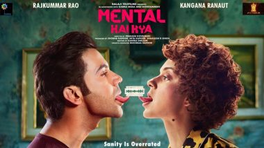 Judgementall Hai Kya Quick Movie Review: रोमांच से भरी है कंगना रनौत-राजकुमार राव की इस फिल्म की कहानी