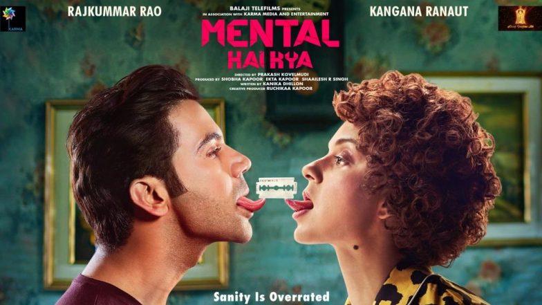कंगना रनौत की 'मेंटल है क्या' को लेकर हुआ विवाद, इंडियन साइकेट्रिक सोसायटी ने की फिल्म के टाइटल में बदलाव की मांग