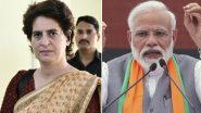 प्रियंका गांधी ने पीएम मोदी पर कसा तंज, कहा- डगमगा चुका है निवेशकों का भरोसा