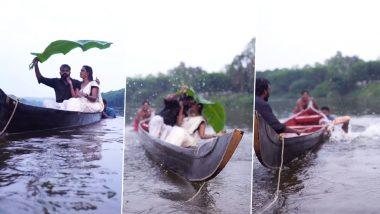 प्री-वेडिंग फोटोशूट के दौरान डोंगी से गिरा केरल का जोड़ा, देखें वायरल वीडियो