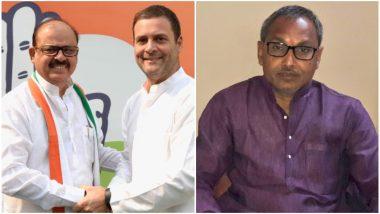 कटिहार लोकसभा सीट 2019 के चुनाव परिणाम: बिहार के इस क्षेत्र में तारिक अनवर को पछाड़ दुलाल चंद गोस्वामी चल रहे आगे