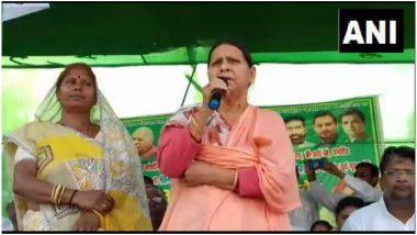 लोकसभा चुनाव 2019: नवादा में रेप के दोषी राजबल्लभ की पत्नी के प्रचार में पहुंची राबड़ी देवी ने दिया विवादित बयान, कहा- यादवों को बदनाम करने की रची गई साजिश