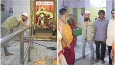 Ram Navami 2019: भारत के इस शहर में सद्दाम हुसैन करते हैं राम मंदिर की सफाई