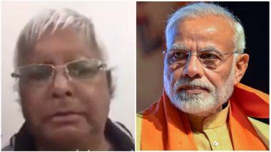 महंगाई को लेकर लालू प्रसाद यादव ने मोदी सरकार पर साधा निशाना, कहा- आम आदमी किसे सुनाए अपना हाल-ए-दिल
