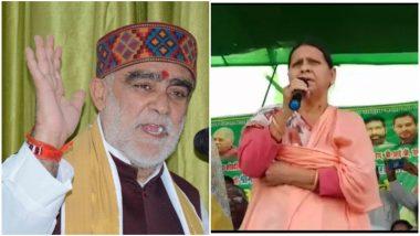 लोकसभा चुनाव 2019: केंद्रीय मंत्री अश्विनी चौबे का विवादित बयान, कहा- राबड़ी देवी को घूंघट में रहना चाहिए, देखें Video