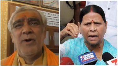 लोकसभा चुनाव 2019: केंद्रीय मंत्री अश्विनी चौबे के 'घूंघट' वाले बयान पर भड़कीं राबड़ी देवी, दिया ये जवाब