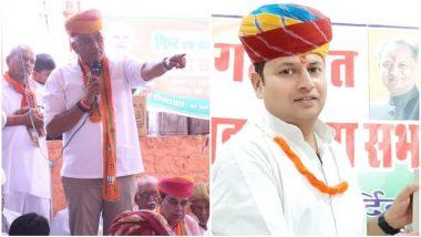 लोकसभा चुनाव 2019: राजस्थान की जोधपुर सीट पर गजेंद्र सिंह शेखावत और CM अशोक गहलोत के बेटे वैभव के बीच होगा दिलचस्प मुकाबला