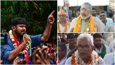 बेगूसराय लोकसभा सीट 2019 के चुनाव परिणाम: कन्हैया कुमार पिछड़े, गिरिराज सिंह चल रहे आगे