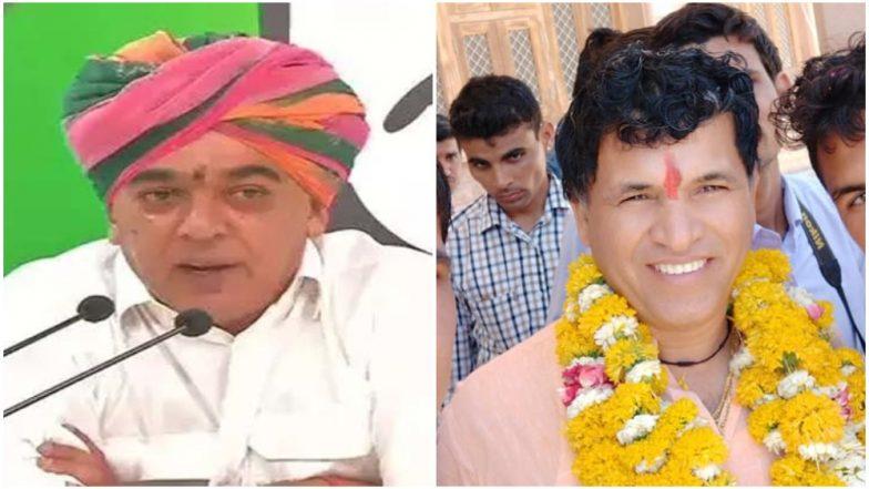 बाड़मेर लोकसभा सीट 2019 के चुनाव परिणाम: जानें राजस्थान की इस सीट से कौन बन रहा है सांसद