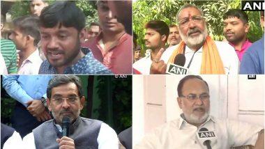 लोकसभा चुनाव 2019: चौथे चरण में बिहार के बेगूसराय, दरभंगा, उजियारपुर, समस्तीपुर और मुंगेर सीटों पर मतदान जारी, इन दिग्गजों की किस्मत दांव पर