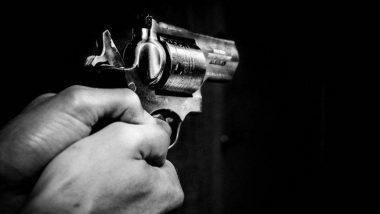 लंदन में सेवन किंग्स मस्जिद के बाहर नमाज के दौरान 'नकाबपोश' बंदूकधारी ने दागी गोली