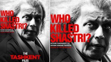 द ताशकंद फाइल्स: लाल बहादुर शास्त्री की डेथ मिस्ट्री पर बनी फिल्म से कांग्रेस हुई नाराज, मेकर्स को भेजा लीगल नोटिस