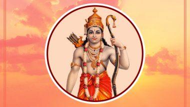Ram Navami 2020: कब है श्रीरामनवमी, जानें अयोध्या में कैसे मनाते हैं श्रीराम जन्मोत्सव! इस बार क्यों खास है यह पर्व!
