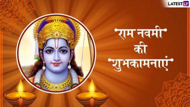 Ram Navami 2019 Wishes: रामभक्तों और प्रियजनों को इन शानदार Quotes, WhatsApp Stickers, Facebook Greetings व मैसेजेस को भेजकर दें राम नवमी की प्यार भरी शुभकामनाएं