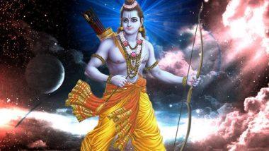Vijayadashami 2019: अस्तित्व एवं आस्था के बीच मर्यादा पुरुषोत्तम श्रीराम, वनवास काल में बिताए पलों की निशानियां आज भी हैं मौजूद!