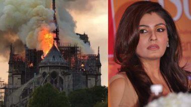 Notre-Dame Fire: पेरिस चर्च में भीषण आग, इतिहास को हुआ भयावह नुकसान, रवीना टंडन समेत इन सेलेब्स ने जताया दुख