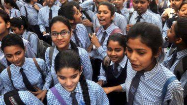 Bihar Board BSEB 10th Result 2019: मैट्रिक का परिणाम कल हो सकता है घोषित, biharboard.ac.in और biharboardonline.bihar.gov.in पर ऐसे करें चेक