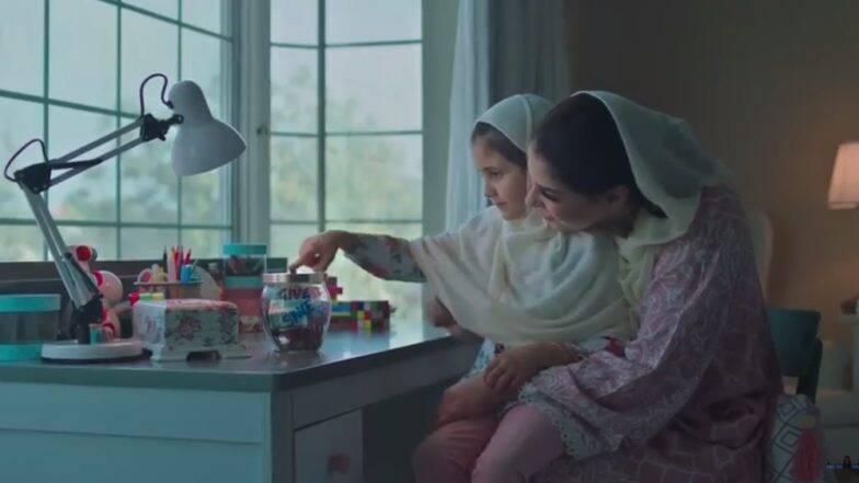 रमजान मुबारक 2019: टाटा मोटर्स अपने नए विज्ञापन 'कतरा-कतरा नेकी' के जरिए दे रहा है प्यारा संदेश, जरूर देखें यह खूबसूरत वीडियो