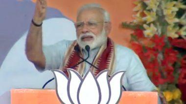 लोकसभा चुनाव 2019: पीएम मोदी ने कांग्रेस पर किया तीखा प्रहार, कहा- पार्टी और बेईमानी सबसे अच्छे दोस्त