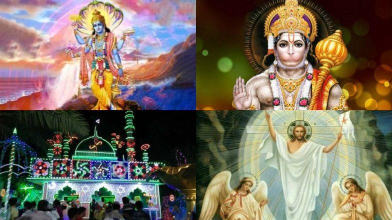 Weekly Calendar 15 To 21 April 2019: अप्रैल महीने के तीसरे सप्ताह में पड़ रहे हैं कई बड़े व्रत व त्योहार, यहां देखें पूरी लिस्ट