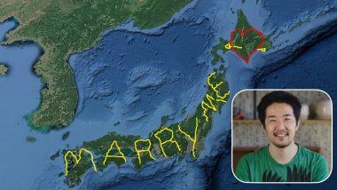 Google Earth के जरिए जापानी शख्स ने अपने प्रेमिका को किया प्रपोज, बनाया वर्ल्ड रिकॉर्ड, देखें वीडियो