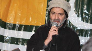 यासीन मलिक को 24 मई तक न्यायिक हिरासत, आंतकियों और अलगाववादी समूहों की फंडिंग का मामला