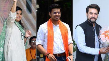 Modi Cabinet 2019: इन युवा सांसदों को मोदी के मंत्रिमंडल में मिल सकती है जगह