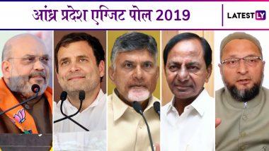 Andhra Pradesh Lok Sabha Exit Poll Results 2019: बीजेपी-कांग्रेस का खाता खुलना मुश्किल, वाईएसआर का चलेगा जादू