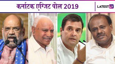 Karnataka Lok Sabha Exit Poll Results 2019: कर्नाटक में बीजेपी ने सबको पछाड़ा, यूपीए के खाते में आ सकती है 5 सीटें