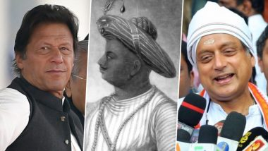 पाकिस्तान के पीएम इमरान खान ने टीपू सुल्तान को किया सलाम, शशि थरूर ने की तारीफ