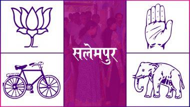 सलेमपुर लोकसभा सीट 2019 के चुनाव परिणाम: जानें उत्तर प्रदेश की इस सीट से कौन बन रहा है सांसद