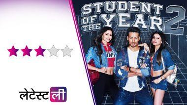 Student of the Year 2 Movie Review: टाइगर श्रॉफ ने रखी अपने कॉलेज और इस फिल्म की लाज, अनन्या पांडे का शानदार डेब्यू