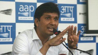 भाजपा सांसदों ने दिल्ली की कानून-व्यवस्था का मुद्दा कभी नहीं उठाया: आप