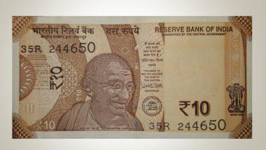 ऐसा होगा 10 रुपये के नए नोट का रंग और डिजाइन, RBI जल्द करेगा जारी