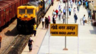 'गांधी नगर रेलवे स्टेशन' बना महिलाओं द्वारा संचालित भारत का पहला मुख्य लाइन स्टेशन, संयुक्त राष्ट्र ने की सराहना