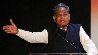 राजस्थान निकाय चुनाव परिणाम LIVE:  डीडवाना नगरपालिका चुनाव नतीजे- बीजेपी का सूपड़ा हुआ साफ़, कांग्रेस की बल्ले-बल्ले