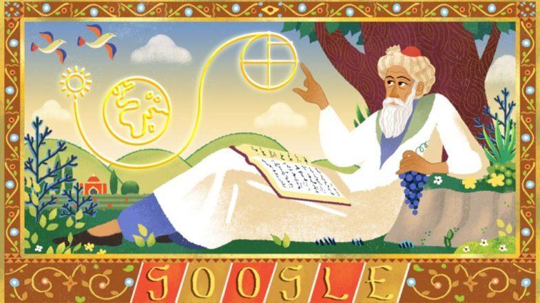 Omar Khayyam Google Doodle: गूगल ने कवि और खगोलशास्त्री उमर खैय्याम के 971वें जन्मदिन पर डूडल के जरिए किया याद